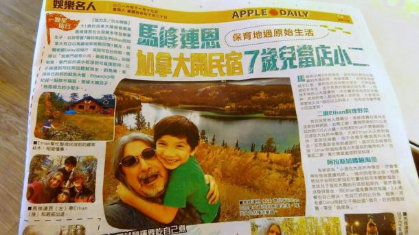Front Page of the Apple Daily