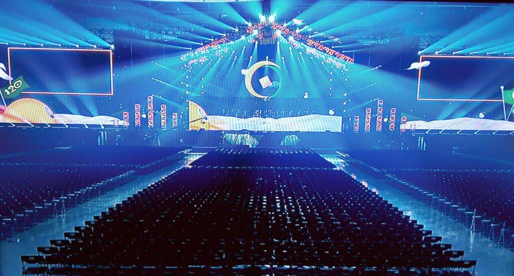 Nangang Expo Centre