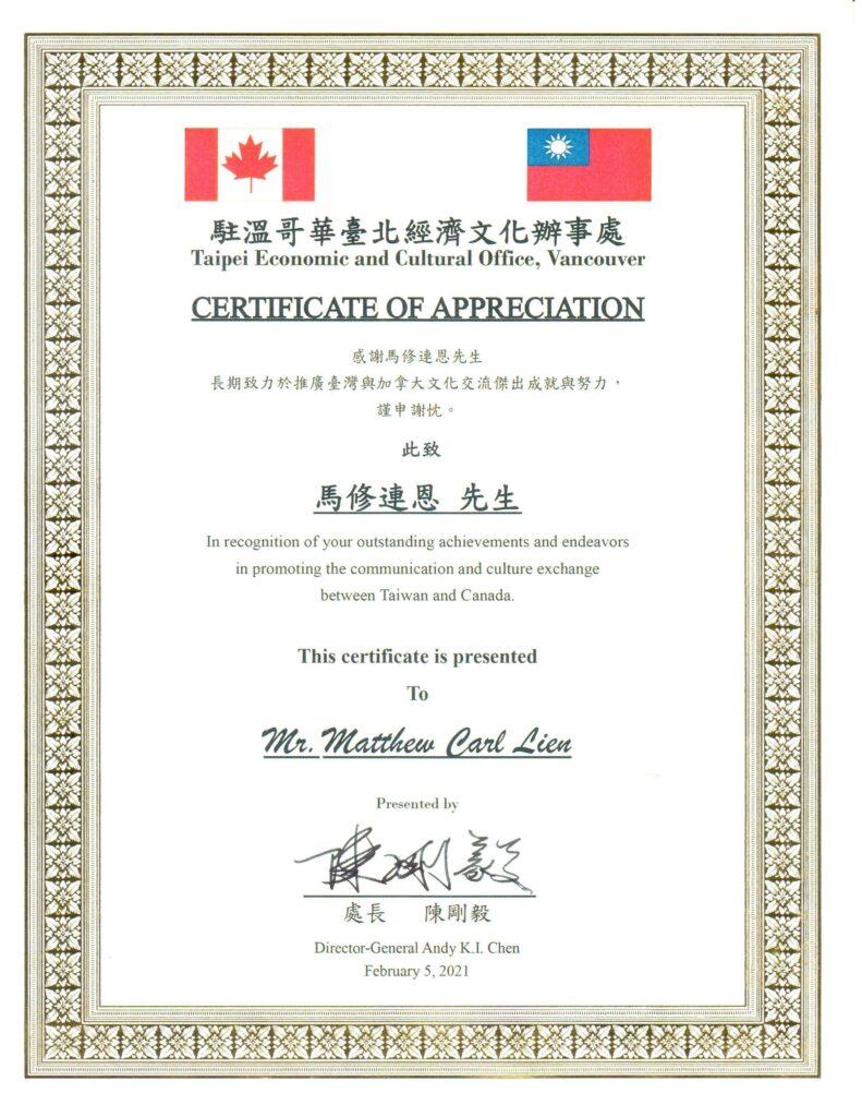 Taiwan's Certificate of Appreciation